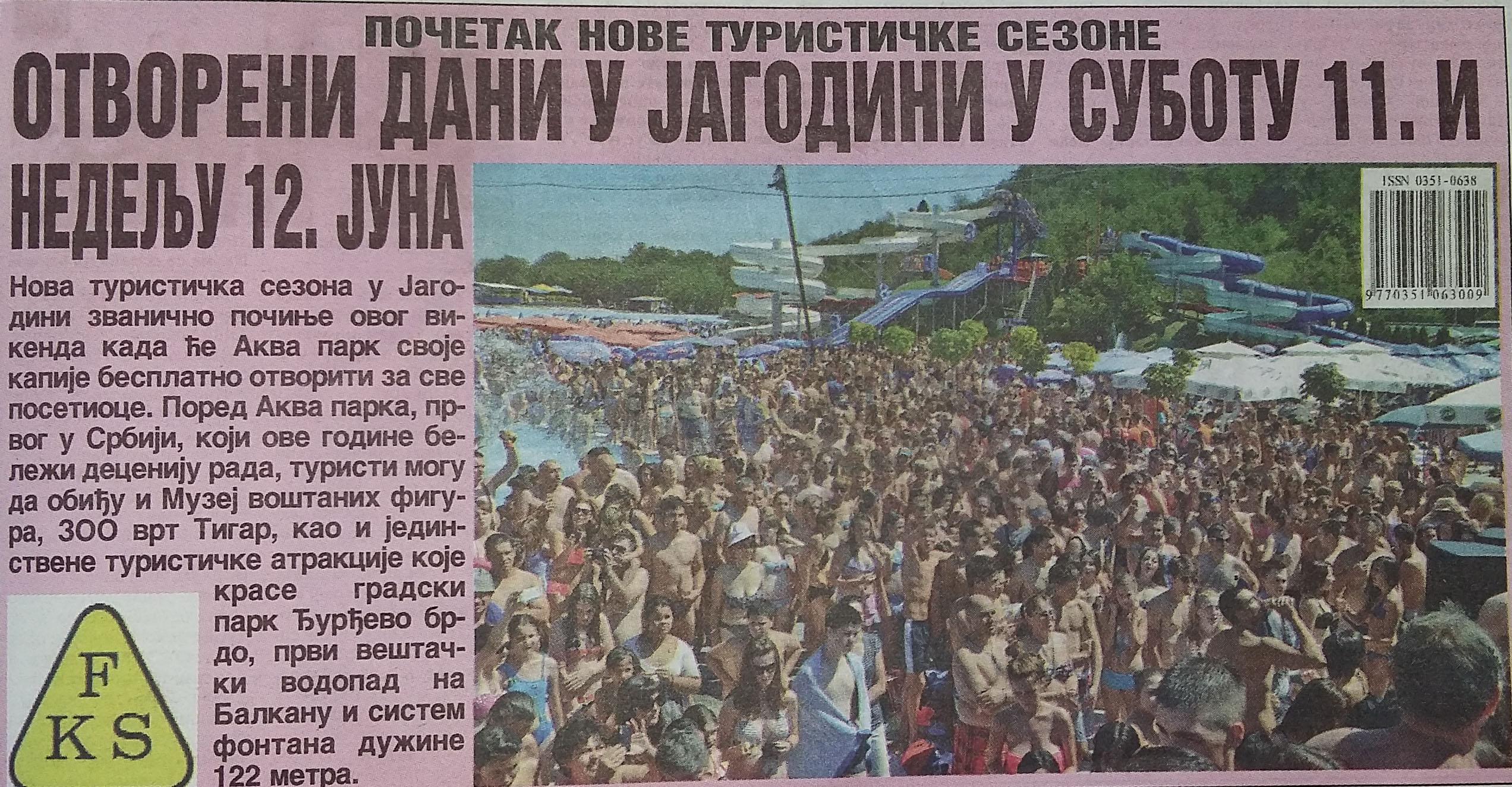 Otvaranje nove seyone u Aqua Parku u Jagodini. DOBRODOŠLI U JAGODINU!!!